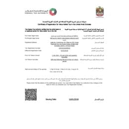 Certificate of Registration for Value Added Tax
