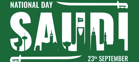 Metalock Engineering would like to express our best wishes to everyone on this 90th Saudi Arabia National Day.